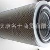 康明斯 KW3046空气滤清器 弗列加 KW3046空滤 空滤芯 空气格