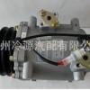 出售南京奥特佳汽车空调压缩机 小型空气压缩机 制冷压缩机