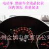 智能型液晶仪表 分辨率高 军工品质 电动车电动汽车专用仪表盘