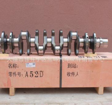 曲轴 大连三环汽配 BF6M1013 原厂配件 质量保证
