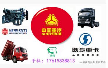 重汽潍柴发动机配件 气门挺柱VG1500050032 承接外贸订单