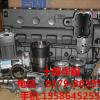 出口专用康明斯6CT发动机推杆C3941253