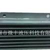 无锡微丰液压优质供应TY218 -8机油冷却器 动力设备等机械设备用
