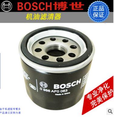 博世AF0063东风日产马自达福特汽车机油滤芯/机滤/机油格/滤清器