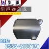 华菱汽车配件 原厂直销 消声器总成 1201FH59DZ-010