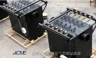 供应 可靠划算的 柴油微粒过滤器-蓝宇净化