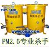 供应THY-310B柴油机微粒杂质过滤器