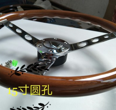 高档实木楠木改装车方向盘15寸圆孔复古电镀/380mm