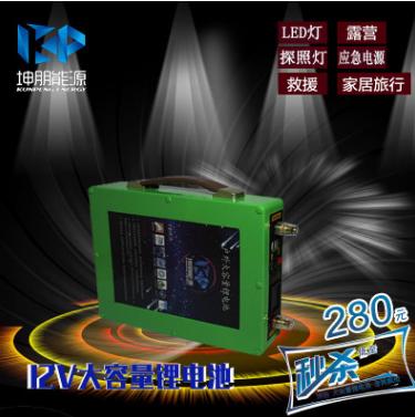 坤朋12V大容量60AH聚合物动力锂电池组 汽车启动蓄电池电瓶锂电池