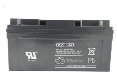 免维护汽车铅酸蓄电池12V65AH太阳能系统专用蓄电池