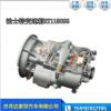 厂家直销供应高品质 法士特变速箱RT11509G 质量保证 行业推荐
