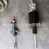 供应东风多利卡离合器分泵、离合器助力器(新款、老款)