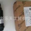 供应东风EQ140配件-140-2离合器分泵1605d5-010