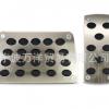 汽车脚踏板自动挡金属铝合金刹车防滑垫套离合器油门踏板个性通用
