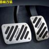 免打孔汽车脚踏板标致408 4008改装专用配件驾驶室油门离合器踏板