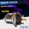 EQ153活塞式制动缸气室【主机桥专用】以及各种小配件信誉质量高