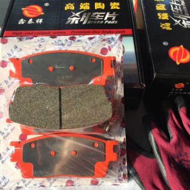 传祺GA3前后半金属陶瓷汽车轿车刹车片刹车蹄 工厂直销批发招代理