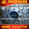江苏摩擦片厂家专一生产摩擦盘 制动盘 刹车盘 碟刹片