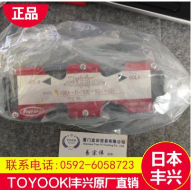 日本丰兴TOYOOKI 切换阀制动阀液控单向阀控制放大器