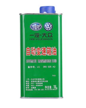 供应一汽大众自动变速箱 齿轮油1L装 润滑保养自动排档油低价批发