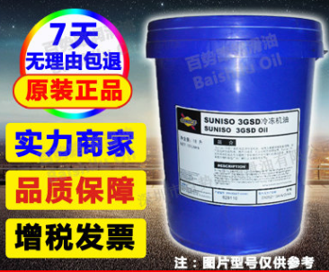 太阳超耐磨齿轮油SUNCO Ultra GL-5 SAE 90 140 85W-90车辆齿轮油
