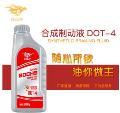 厂家直销合成刹车油DOT4 800g 汽车制动液抗氧防锈刹车油