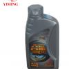 刹车油一铭合能DOT3 500克灰 汽车制动液 厂家直销 质量有保障