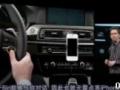 苹果进军汽车行业 8车企欲整合Siri系统 (361播放)