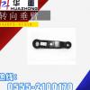 华菱汽配 驰名品牌 品质保证 转向垂臂 34ADP5-01310