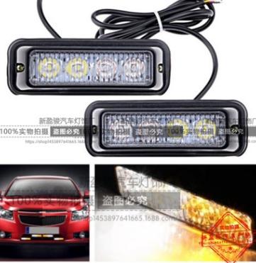 现货4LED警示灯爆闪灯侧边灯卡车货车频闪灯4LED黄白爆闪灯