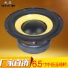 ZhanDi/战笛 汽车音响 6.5寸中低音喇叭单元 车载扬声器厂家D65