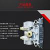 正品挂车ABS刹车系统 ABS制动系统 品牌 配置4S2M 防抱死系统二桥