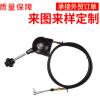 挖掘机配件手油门拉线手动油门控制器改装收割机手油门拉索总成