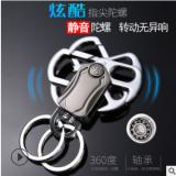 新款指尖陀螺钥匙扣带开瓶器三合一多功能钥匙圈男士腰挂钥匙包