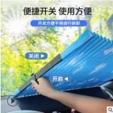 厂家直销可自动伸缩遮阳帘防晒前档车用遮阳板挡风夏季汽车遮阳挡
