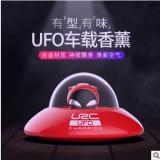 UFO外星人车载飞碟香薰汽车创意座式香水摆件车用内饰固体香氛