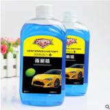 卡普勒500ml雨刷精洗车四季通用浓缩雨刷精大瓶装养护清洁剂