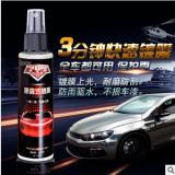 汽车卡普勒镀膜剂渡晶车漆纳米水晶防水液体玻璃漆面喷雾镀5662