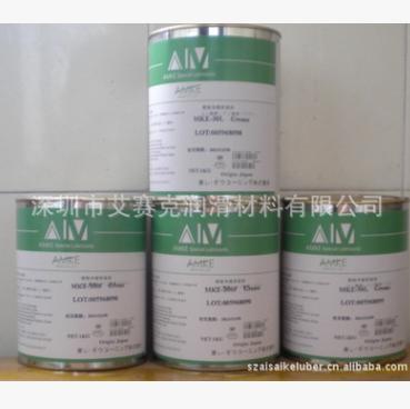 超级高温石墨润滑脂、石墨高温油脂、高温石墨油脂、黑色高温油脂