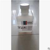 美国杜邦Dupont krytox GPL105 喷涂线链条高温长寿命润滑脂
