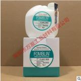 苏威FOMBLIN YL VAC 06/6 14/6 16/6 25/6全氟聚醚真空泵润滑油