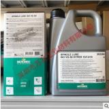 瑞士SPINDLE LUBE ISO VG 68 HYPERCIEAN主轴轴承润滑油302266