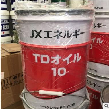 新日本石油TD OIL10纺织机变速机油无级变速机油新宝变速机专用油