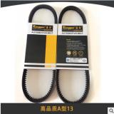 汽车发动机风扇空调发电机传动三角齿带皮带高品质A型13×1015Li