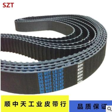 佛山厂家供应黑色橡胶带 耐磨橡胶同步带 耐高温同步带厂家直销