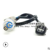 04-06年传感器89467-08040丰田雷克萨斯RX350氧传感器234-9012
