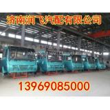 重汽HOWOA7驾驶室A7车架大梁厂家豪沃A7配件 原厂厂家 供应价格 图片