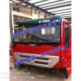 中国重汽金王子新黄河驾驶室厂家供应新黄河配件新黄河车架