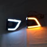 丰田新卡罗拉日行灯 14款新卡罗拉LED日间行车灯 改装雾灯LED