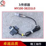 MY100-38231L0氧传感器天然气发动机配件重汽客车公交车